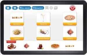 Электронное меню на планшете1-программа для ресторана